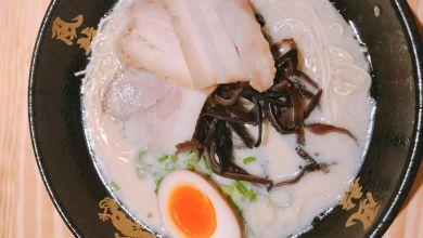 Photo of Ăn mì thỏa thích với khuyến mãi hấp dẫn từ Hakata Furyu