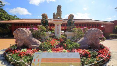 Photo of Okinawa World – công viên trải nghiệm văn hoá, tự nhiên, lịch sử của Okinawa