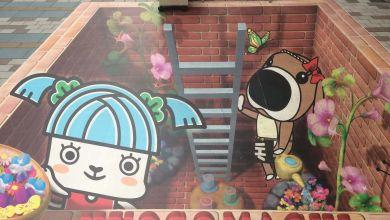 Photo of Thành phố Takamatsu và hương vị Udon không thể quên