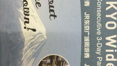 Photo of Đi khắp Tokyo và khu vực xung quanh Kanto với JR TOKYO Wide Pass