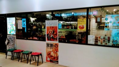 Photo of Quán cà phê với những món ăn tốt cho cơ thể Minami-aoyama Yasai Kichi JOINUS