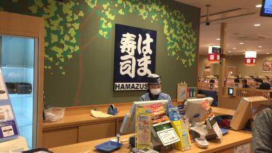 Photo of Thưởng thức sushi giá rẻ ở Hamazushi