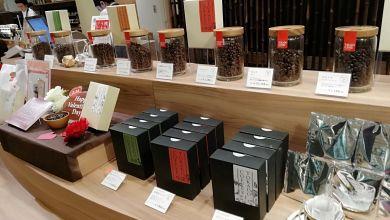 Photo of Tokado – quán chuyên cà phê tự rang nổi tiếng tại Fukuoka