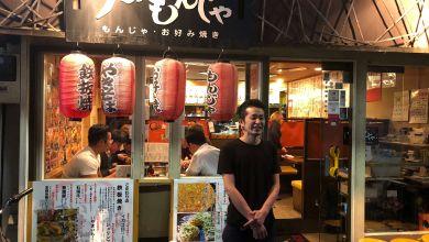 Photo of Bánh xèo Okonomiyaki và Monjayaki