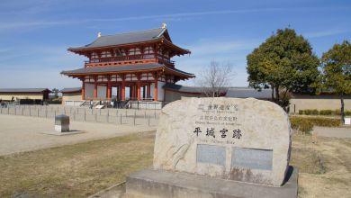 Photo of Di tích cung điện Heijo-kyu ở thành phố xinh đẹp Nara