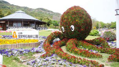 Photo of 【ベトナム人ライターから見た日本】淡路島へ四季折々の花を見に行こう「明石海峡公園」