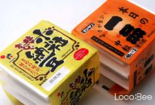 Photo of Quà tặng độc đáo từ ẩm thực Nhật Bản: Natto