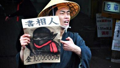 Photo of Chuyến tham quan bằng xe buýt gặp gỡ Samurai và Ninja tại Asakusa ① – Ninjack