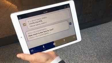 Photo of Điểm tin công nghệ: nhãn dán dùng nước, ứng dụng biên dịch âm thanh