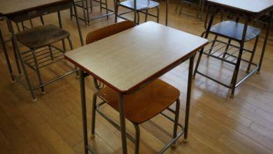 Photo of Tỷ lệ tuyển dụng giáo viên tiểu học công lập tại Nhật thấp nhất từ trước đến nay