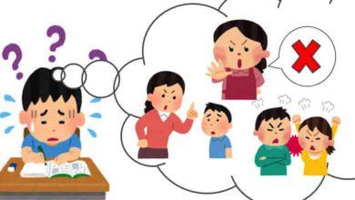 Photo of Các cách nói mệnh lệnh trong tiếng Nhật
