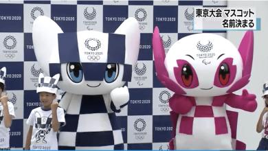 Photo of Nhật Bản công bố tên linh vật của Olympic và Paralympic 2020