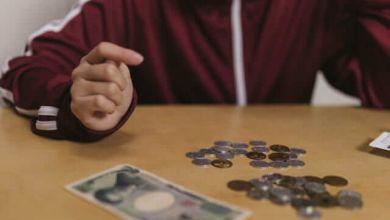 Photo of Khó khăn tài chính của du học sinh tại Nhật Bản