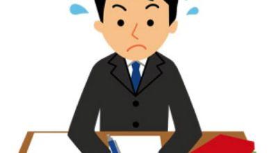 Photo of Từ vựng tiếng Nhật dạng giản lược thường dùng trong đời sống và công việc (kì 3)