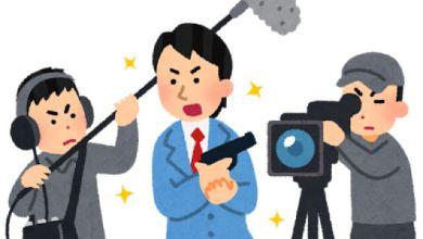 Photo of Học tiếng Nhật: Phân biệt cặp từ gần nghĩa 有名 và 著名