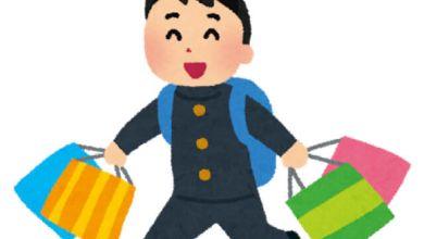 Photo of Học tiếng Nhật: Phân biệt cặp từ 余計に và 余分に