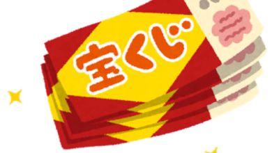 Photo of Học tiếng Nhật: Phân biệt cặp từ gần nghĩa 稼ぐ và 儲ける