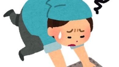 Photo of Học tiếng Nhật: Phân biệt cặp tính từ gần nghĩa 面倒くさい và 煩わしい