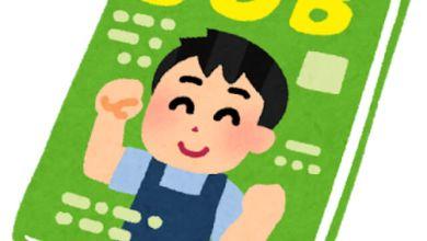 Photo of Xu hướng ở lại Nhật Bản làm việc của du học sinh người nước ngoài