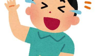 Photo of Học tiếng Nhật: 5 từ tượng thanh – tượng hình miêu tả tiếng cười