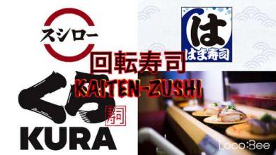 Photo of Đặc trưng của 3 chuỗi cửa hàng sushi quay vòng ngon-bổ-rẻ lớn nhất Nhật Bản