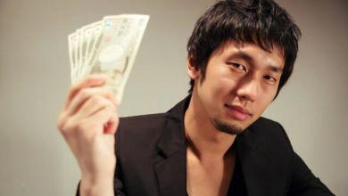 Photo of Người Nhật sử dụng tiền thưởng như thế nào trong năm nay