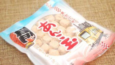 Photo of Ankodama – kẹo từ mứt đậu đỏ và bột đậu tương