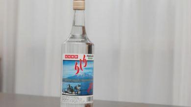 """Photo of Quà tặng từ Hokkaido: rượu làm từ tảo bẹ """"Rishiri"""""""