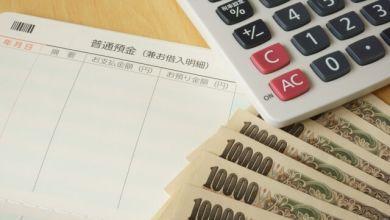 Photo of Top 5 công ty có thu nhập cao ở Nhật theo các ngành nghề