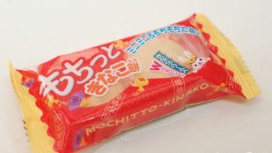 "Photo of Bánh kẹo Nhật Bản ""mochitto kinako mochi"""