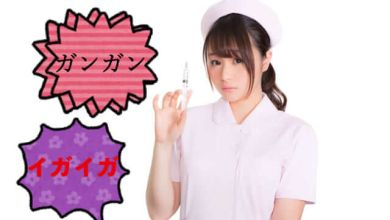 Photo of Học tiếng Nhật: Từ miêu tả tình trạng cơ thể khi ốm hoặc bệnh (kì 1)