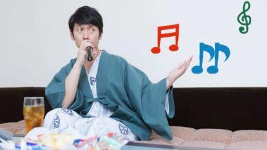 """Photo of Tiếng Nhật thú vị bắt nguồn từ """"onchi"""""""
