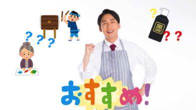 Photo of 3 cách biểu hiện thú vị của 保証 – đảm bảo trong tiếng Nhật