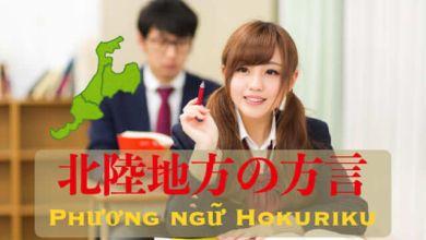 Photo of Iiji~ Phương ngữ Hokuriku có gì khác biệt không?