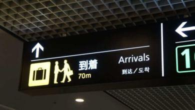 Photo of Công dân từ 11 quốc gia và vùng lãnh thổ không phải xét nghiệm virus corona khi nhập cảnh vào Nhật