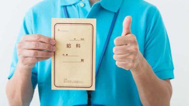 Photo of Tiền lương làm thêm ở Nhật tăng lần đầu tiên sau 13 tháng