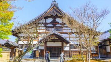 Photo of Cùng khám phá ngôi chùa xinh đẹp Kodai-ji ở Kyoto