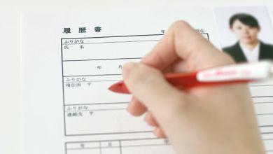 Photo of Những điều sinh viên cần biết để xin việc làm ở Nhật Bản