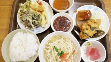 Photo of Hanagasa shokudo – quán ăn gia đình mang hương vị Okinawa