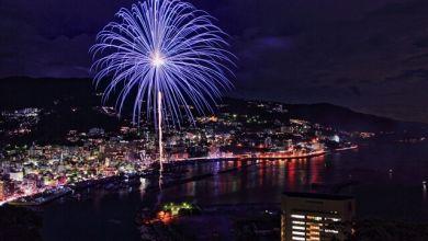 Photo of Thành Atami – điểm ngắm cảnh đêm và pháo hoa lý tưởng ở Shizuoka