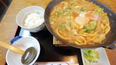 """Photo of """"Gojo"""" quán ăn lâu đời về udon nước hầm miso ở Nagoya"""
