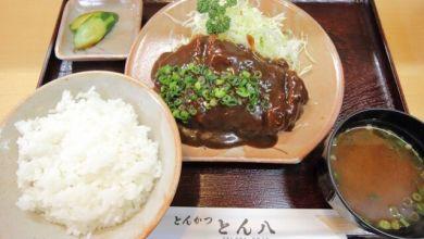 """Photo of Quán ăn chuyên về tonkatsu sốt miso """"Tonpachi"""""""