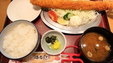 """Photo of Tôm chiên """"siêu to khổng lồ"""" 35cm tại Ebidote – Nagoya"""