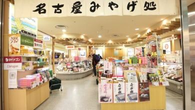Photo of Địa chỉ có mọi đặc sản của Nagoya