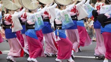 Photo of Tháng 8 cùng đi chơi lễ hội Awa-odori ở Tokyo
