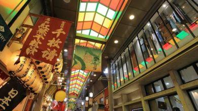 Photo of Tới chợ Nishiki thưởng thức ẩm thực Kyoto