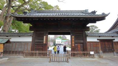 "Photo of Vườn Nhật Bản ở Nagoya ""Tokugawaen"""