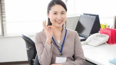 Photo of Làm việc ở Nhật: 22 cách để nhờ vả – yêu cầu thật lịch sự