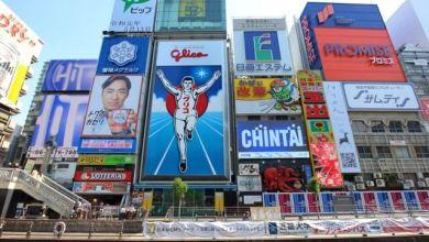 Photo of Dotonbori – khu phố sầm uất biểu tượng của Osaka