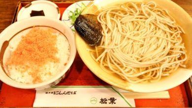 Photo of Quán ăn Matsuba hơn 150 năm tuổi nơi khai sinh món nishin soba nức tiếng Kyoto